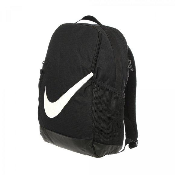 Nike Brasilia Kids Backpack Black